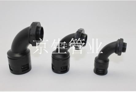 JF25W塑料波紋管90°彎接頭 JF25WM90度圓角彎頭 軟管彎頭