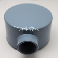 86型鋁合金防爆司令箱 電纜分線盒 防水圓筒終端接線盒 一通終端接頭盒
