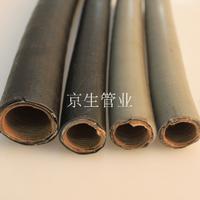 LAV-3防水型鋁制普利卡套管