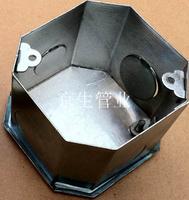 86型八角盒JSF-CBB 86型接線盒,暗裝接線盒,八角盒,燈盒