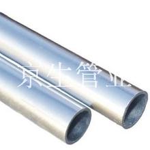 KBG電線管 JDG緊定管 熱鍍鋅穿線管
